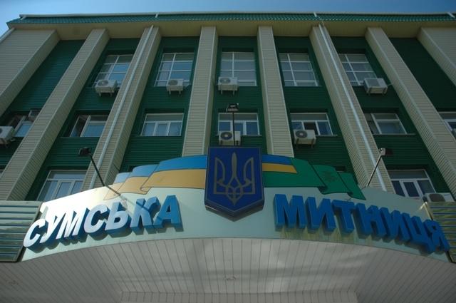 За прошедшую неделю на Сумской таможне ущерб от контрабанды составил 3 млн гривен