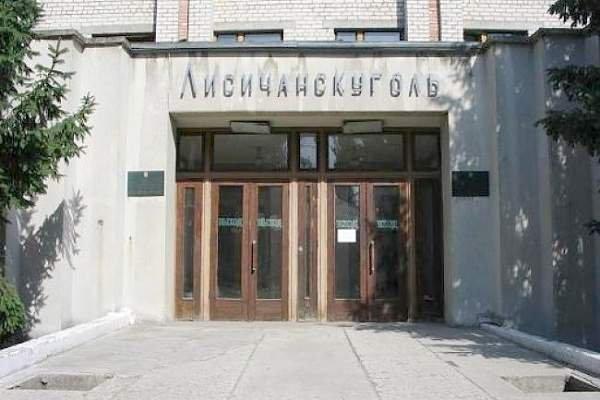 Чиновники из «Лисичанскуголь» разворовали почти 2 тысячи тонн угля