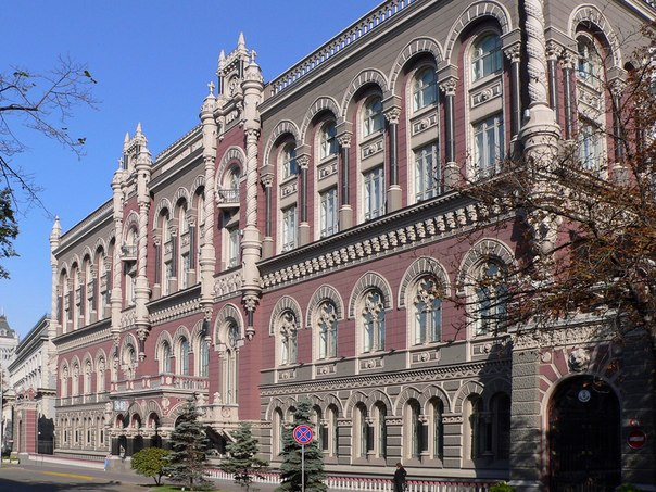 Банк «УПБ» и НБУ вывели 120 миллионов гривен и «кинули» 12 банков