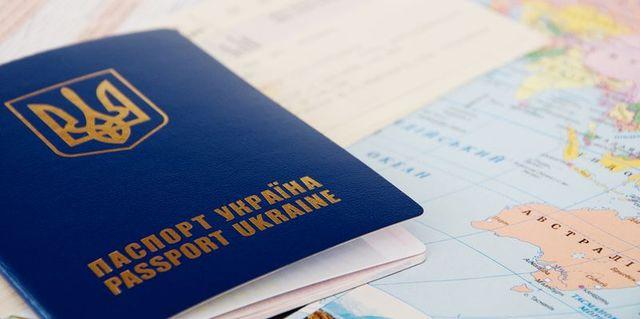 Загранпаспорта: СБУ объяснила следственные действия в ГМС