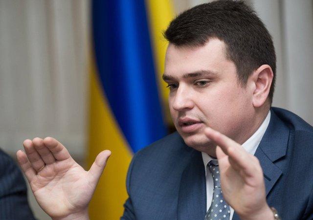 Сытник: НБУ вывел из Украины полмиллиарда долларов