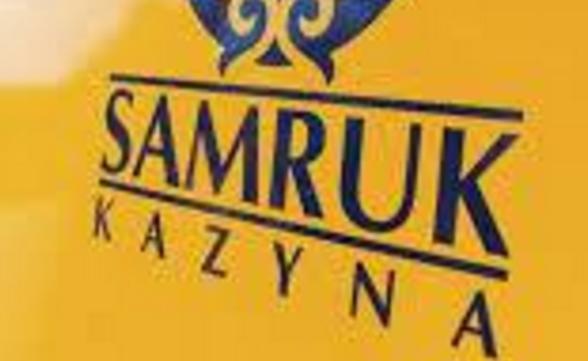 Миллиарды тенгу утекают через «Самрук-Казына»