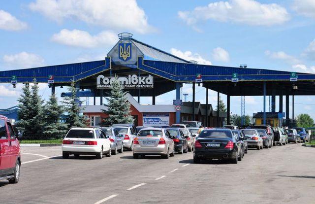 Харьковский суд отстранил от должности начальника местной Энергетической таможни