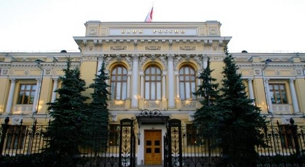 ЦБ отозвал лицензию у банка из первой сотни