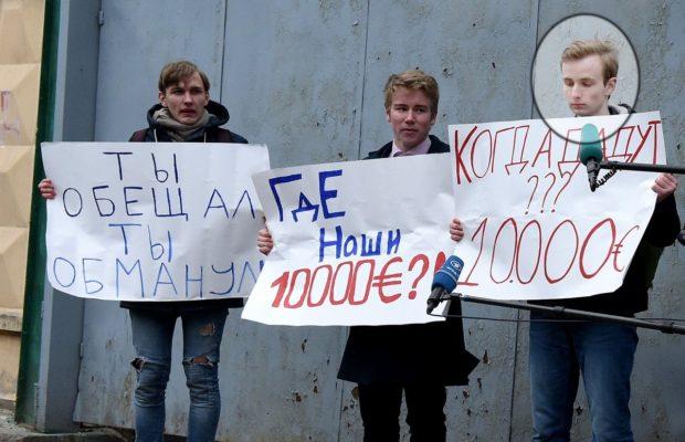 «Школьники», требовавшие от Навального деньги, оказались юными единороссами