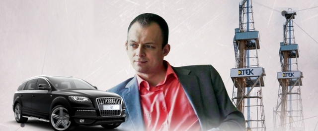 «Безработного» прокурора Суса поймали на новом авто с номерами бабушкиного Audi Q7