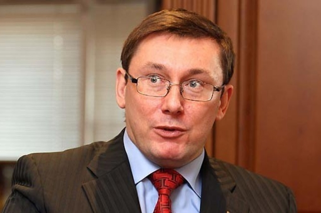 Луценко уволил Суса