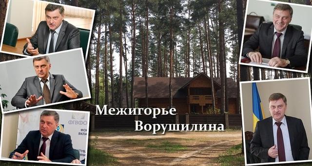 """""""Прибыльное"""" банкротство: новый дом главы Фонда гарантирования вкладов Ворушилина"""
