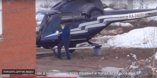 Нижегородского вице-губернатора сгубил тайный вертолёт