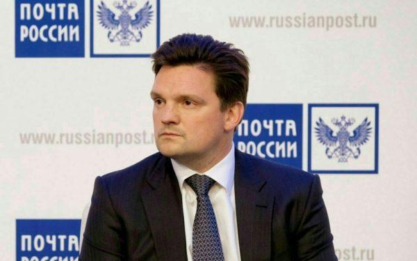 Почта России попала в руки к неадекватному фантазеру