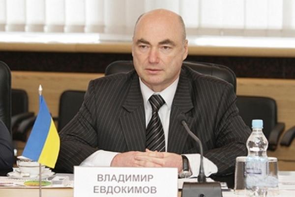 Кто такой Владимир Евдокимов?