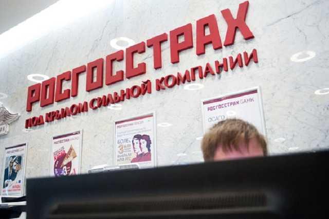 """Как Данил Хачатуров разграбил """"Росгосстрах"""""""