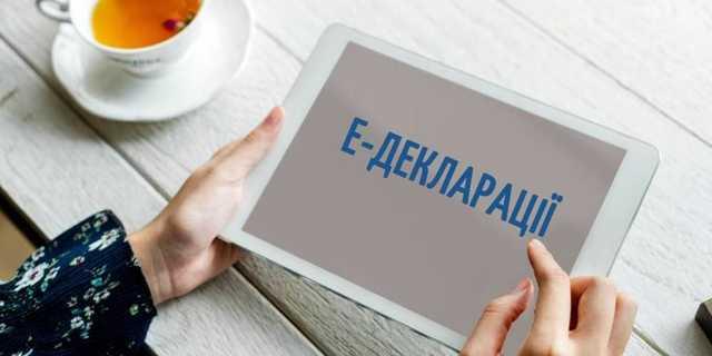 У одесского депутата Александра Шеремета обнаружили незадекларированное имущество на 12,5 млн долларов