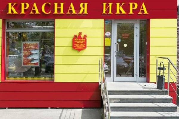 Сергей Белоусов метал икру перед ФСБ и налоговой