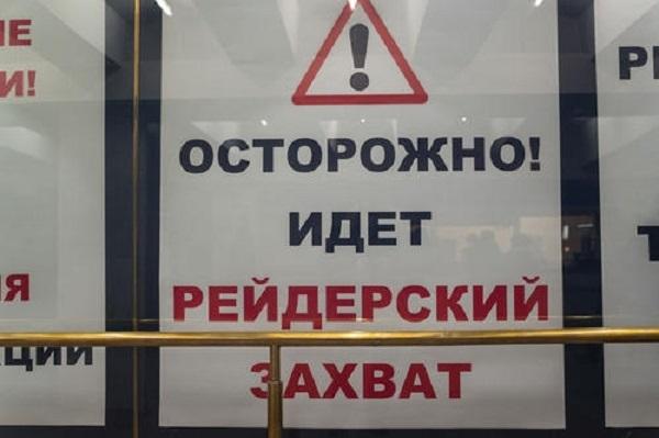 Общежитие «Треста «Киевгорстрой-2» захватили рейдеры с разрешения полиции