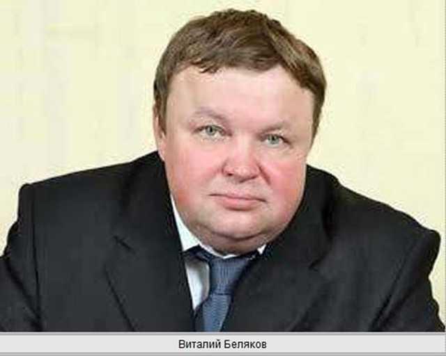 Виталий Беляков: угольные схемы старой и новой власти. Часть 1