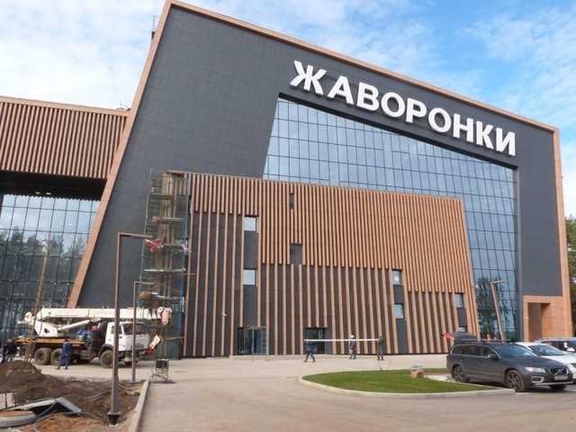 Строительство Центра акробатического рок-н-ролла подорожало на полмиллиарда