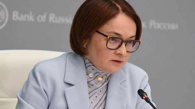 """Финансовая """"виагра"""" для Банка России"""