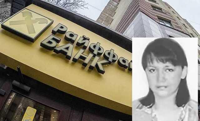 Скрывалась 10 лет. Задержана знаменитая казанская кассирша, укравшая из банка более 11 млн рублей