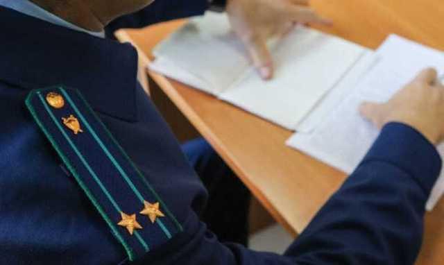 Россиянин подал иск о моральном ущербе на 100 триллионов рублей