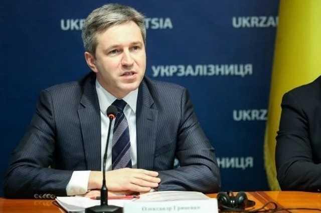 В СБУ сказали, за что задержали главу «Укрэксимбанка»