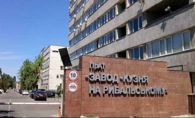 """Суд снял арест с бывшей порошенковской """"Кузницы"""""""