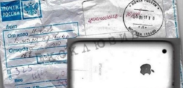 Руководитель разбившихся московских следователей Мышастый «крышует» оборотней в погонах