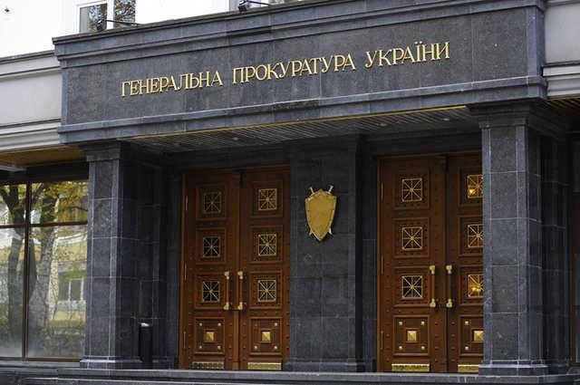 Обогащение прокурора из Борисполя расследуют уже два года