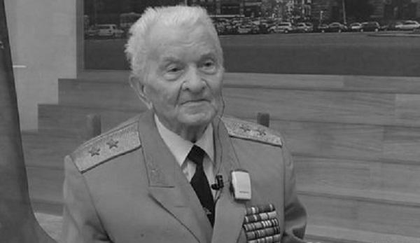 Умер прослушивавший главу правительства СССР генерал