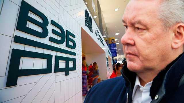 Строительный тупик Собянина: как кинуть госкорпорацию на 5 млрд и потребовать еще