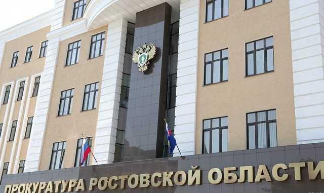 Бизнес по-ростовски: акции, Интерпол, СИЗО