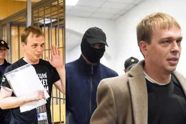 По делу о подбросе наркотиков журналисту Голунову прозвучали признательные показания