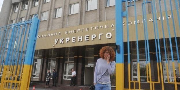 """В """"Укрэнерго"""" разворовали 13 миллионов гривен при закупке реакторов"""
