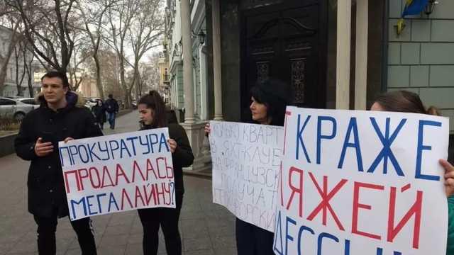 Одесситы возмущены действиями застройщиков побережья и прокурора Вихора, - СМИ
