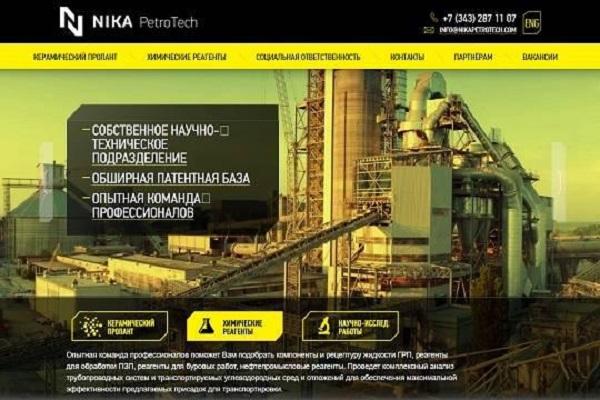 «НИКЕ-Петротэк» грозит потеря оборотов и заложенного имущества после разрыва сотрудничества с «Роснефтью»
