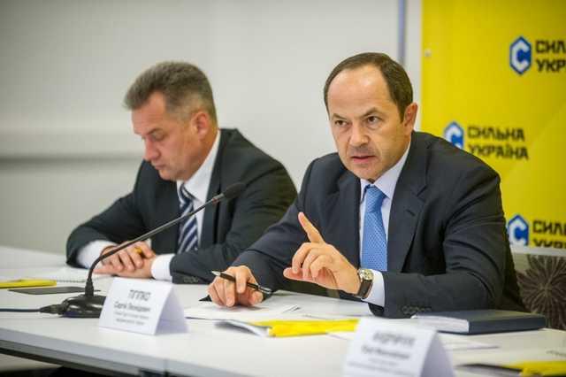 СМИ: Зеленский думает назначить Тигипко на пост премьер-министра