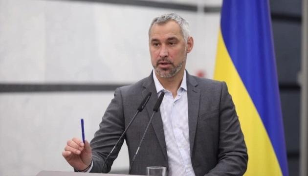Рябошапка мог убрать прокуроров, которые должны были вручить подозрение экс-замглавы Минобороны Шевчуку