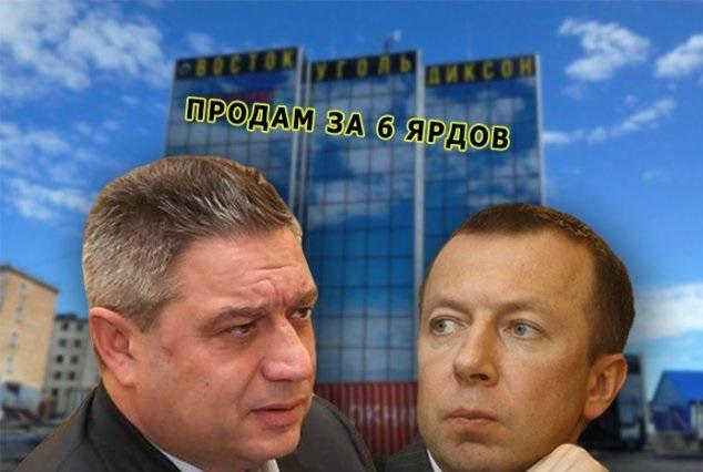 Дмитрий Босов между циничными союзниками и хищными конкурентами