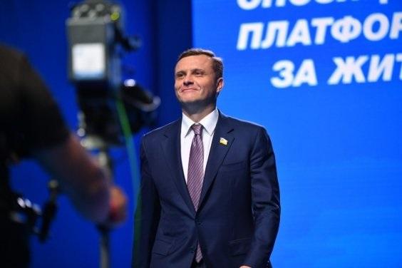 Связанная с Левочкиным биржа «подарила» покупателю обанкротившихся банков более 24 млн гривен