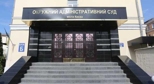 Люстрированного офицера СБУ восстановили в должности и выплатят 2,5 млн