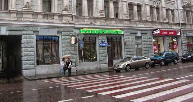 Предприниматель Андрей Маталыга приобрёл компанию «Антиквар на Мясницкой»