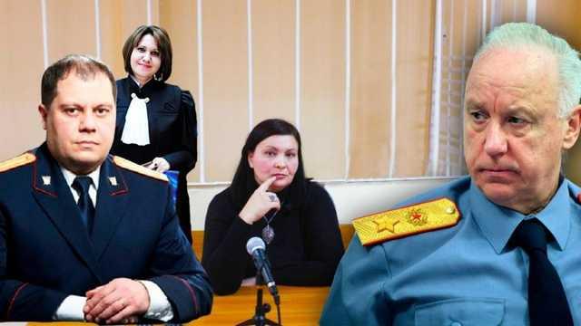 Месть за Бастрыкина: как сестра-судья ответила обидчикам брата-следователя