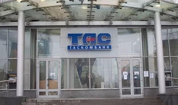 """ГФС подозревает """"ТАСкомбанк"""" Тигипко в отмывании денег в особо крупных размерах"""