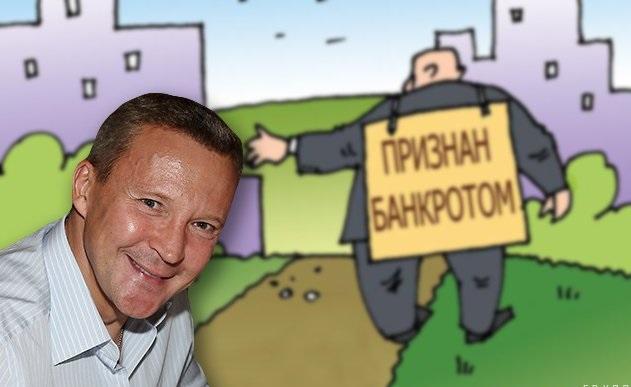 Беглый мошенник Максим Финский по суду теперь и банкрот