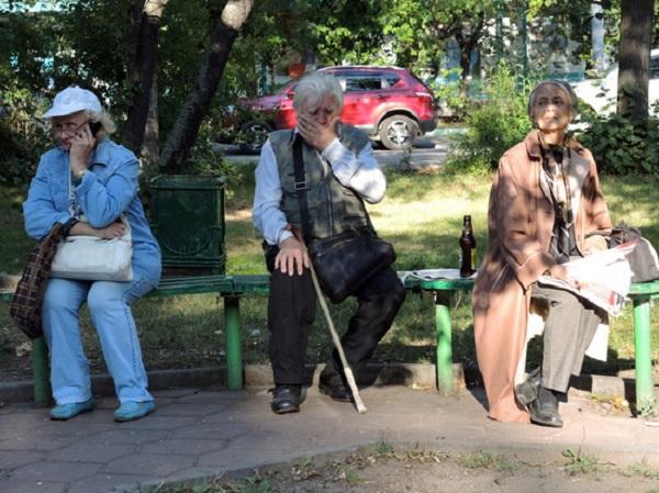 Власти Москвы раскрыли наказание для пенсионеров за несоблюдение самоизоляции