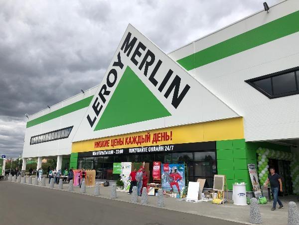 В магазинах «Леруа Мерлен» сорвали пломбы Роспотребнадзора и продолжили торговать