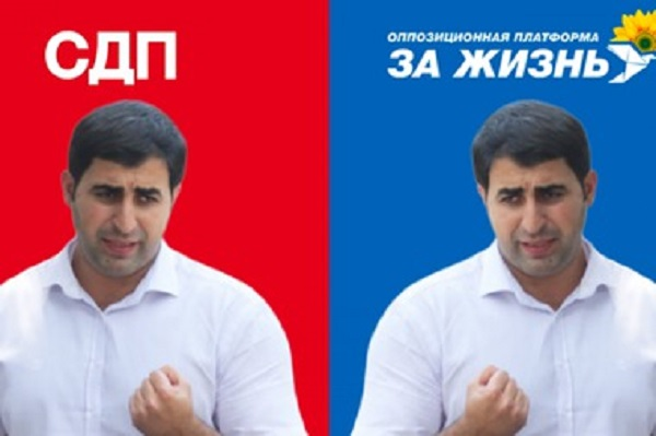 Веселый депутат Медведчука Суто Мамоян в компании голых девиц и вора в законе скрашивает свой карантин