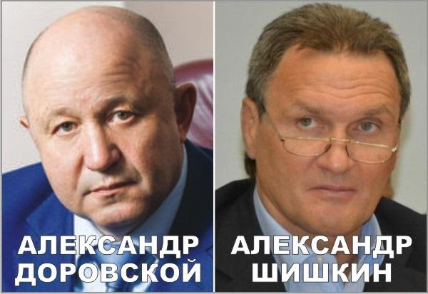 В Одесской области на пост главы СБУ назначен сын Александра Доровского — главы скандальной фармацевтической компании «Здоровье»