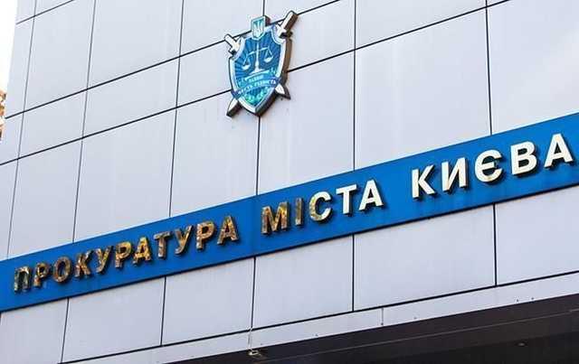 В Киеве незаконно завладели земельным участком стоимостью 366 млн у музея Пирогово