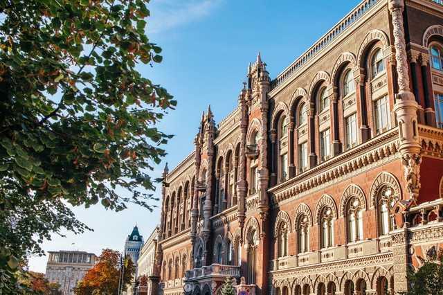 Бывший банк Гонтаревой получил крупное рефинансирование НБУ, банк Порошенко одолжил немного меньше